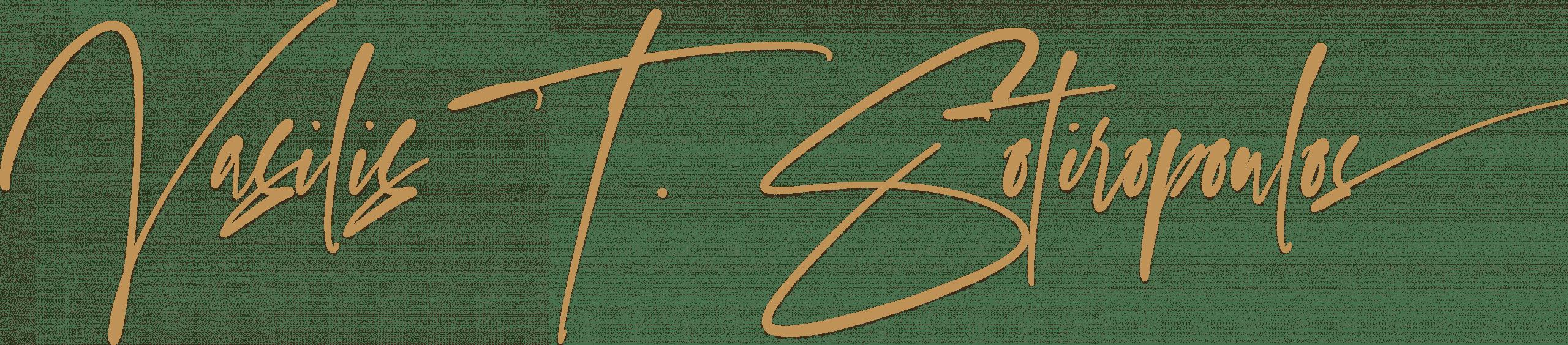 Gold signature of Mr Vas. Sotiropoulos